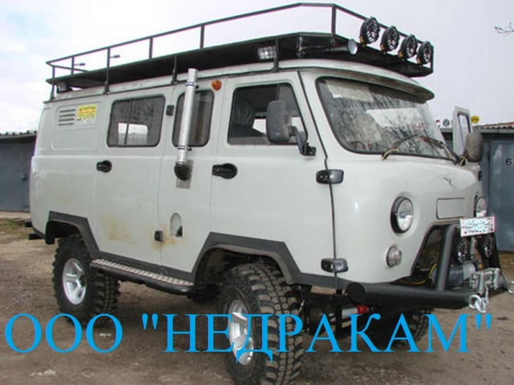 Дром Ру Новосибирск Миниэкскаваторы